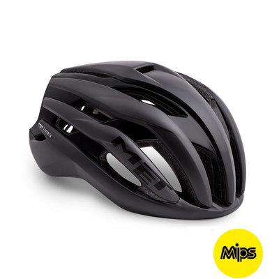 MET Trenta mips zwart racefiets helm - slechts 225 gram! - kan ook met verlichting