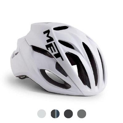 MET Rivale race fiets helm - slechts 230 gr! - in 4 effen kleuren - kan met verlichting
