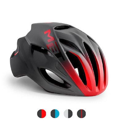 MET Rivale race fiets helm - slechts 230 gr! - in 4 duo kleuren - kan met verlichting